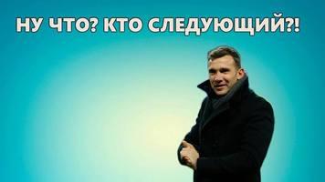 Андрей Шевченко второй раз за восемь дней попал на обложку La Gazzetta dello Sport
