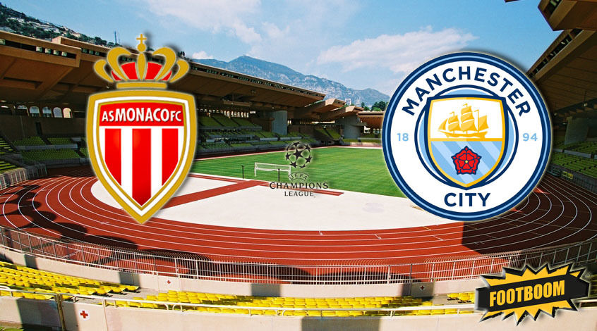 """Монако"" – ""Манчестер Сити"": прогноз RMC"
