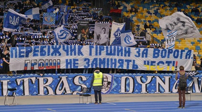 """Ультрас """"Динамо"""" пояснили кому був адресований банер на матчі з """"Чорноморцем"""""""