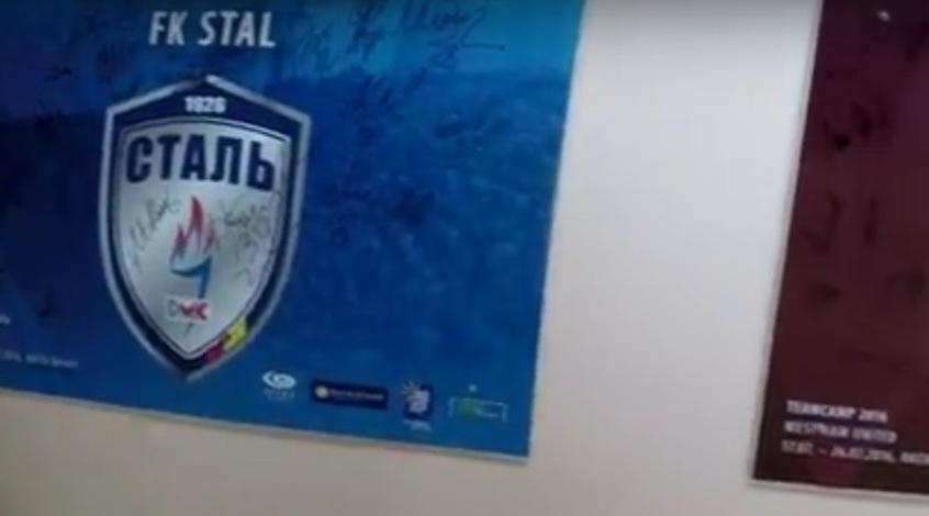 Готель, де мешкає збірна України в Австрії (Відео)