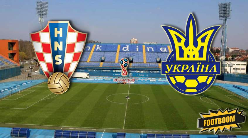 Хорватия - Украина: билеты в Загребе уходят, как горячие пирожки