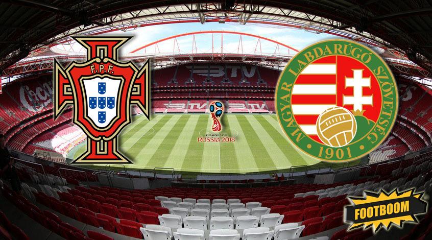 Португалия - Венгрия: ожидаем результативный матч