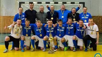 У Дніпрі відбувся Всеукраїнський фінал Аматорської футзальної ліги України