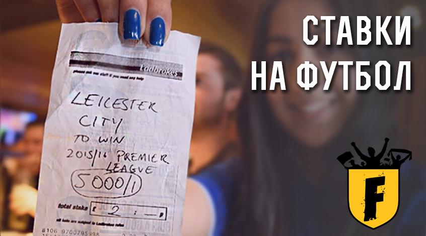 "1xbet: ""Заря"" - фаворит в матче с ""Актобе"""