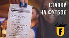 """""""Олимпиакос"""" – """"Краснодар"""": прогноз журналистов So Foot"""