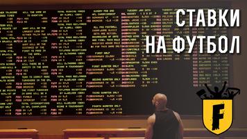 """Барселона"" - ""Эйбар"": прогноз Игоря Кривенко"