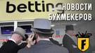 """Букмекеры не верят в """"Черноморец"""" Фролова"""