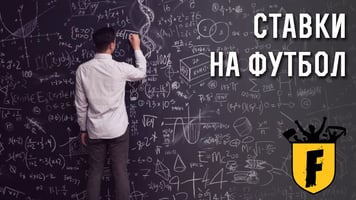 """Русенборг"" - ""Тромсё"": ставим на результативность матча"