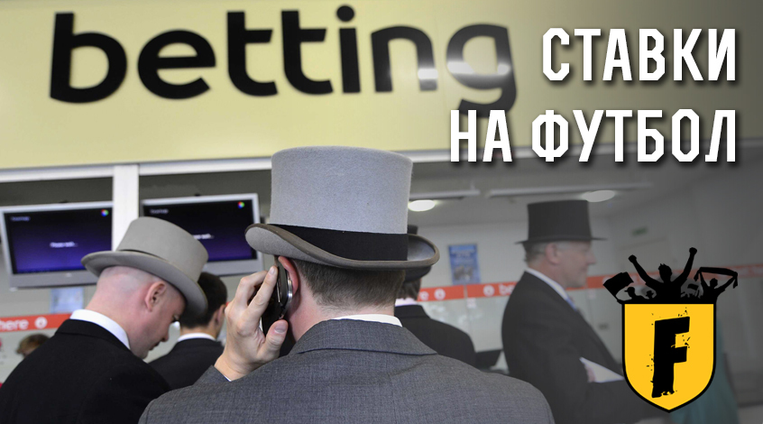 """Шахтёр"" — ""Наполи"": прогноз Алексея Андронова"