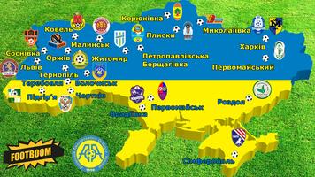 """Чемпіонат України серед аматорів. 21-й тур. """"Металіст 1925"""" зіграє у фіналі"""