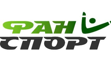 """""""Экспресс дня"""": выигрывай вместе с """"Фан Спорт"""""""