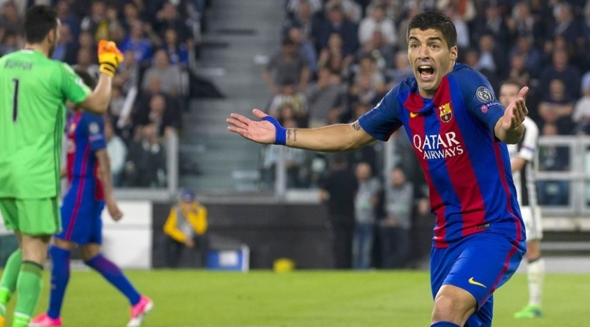 """Барселона"" - ""Севилья"": коэффициент 1,95 на гол Луиса Суареса"
