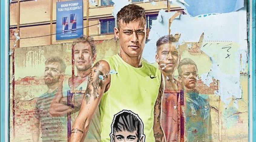 Неймар приглашает украинцев участвовать в уникальном международном футбольном турнире Neymar Jr's Five