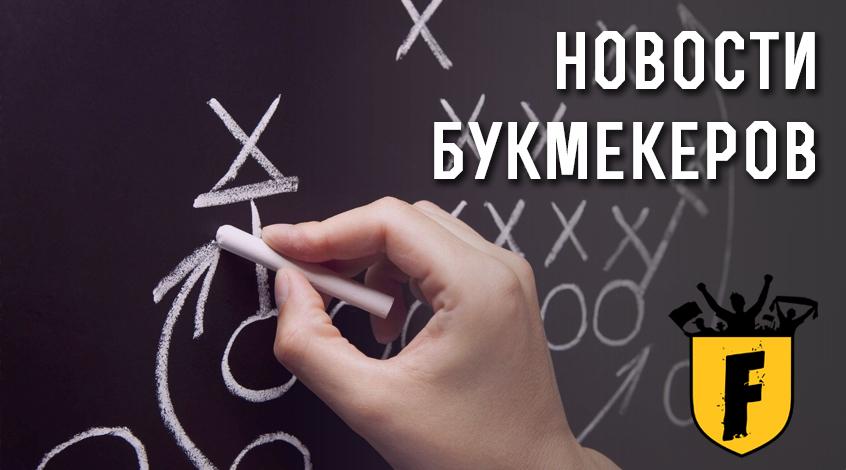 """""""Ницца"""" – """"Аякс"""": эксперт прогнозирует победу """"орлов"""""""