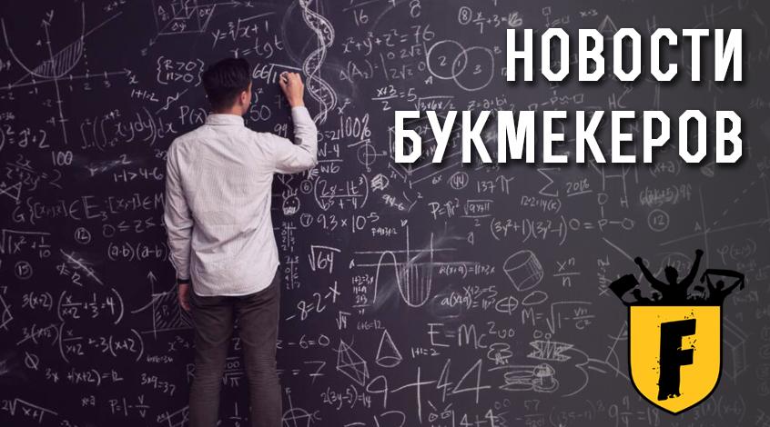"""Букмекеры: """"Динамо"""" уже на 70% в 1/8 финала Лиги Европы"""