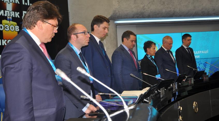 Конгресс ФФУ исключил Тернопольскую федерацию футбола и принял трех новых членов