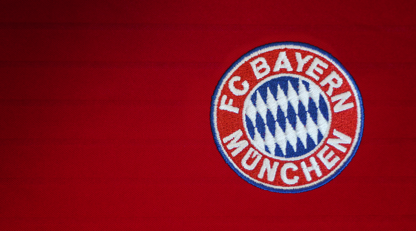 """""""Бавария"""" оказала финансовую помощь клубам региональной лиги"""