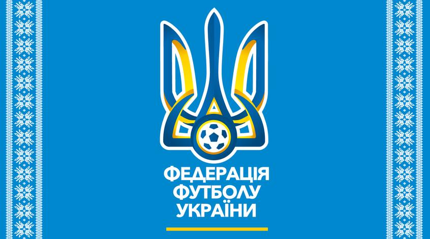 U-17: юнацька збірна України розпочала еліт-раунд відбору до Євро-2019 із впевненої перемоги над Косовом