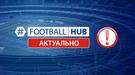 Мильний Футбол: Віталій Мандзюк (Відео)