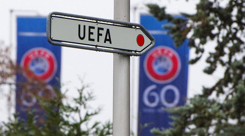 УЕФА утвердил потолок цен на билеты для болельщиков гостевых команд в еврокубках