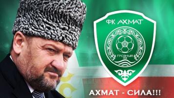 """""""Терек"""" будет переименован в """"Ахмат"""" в честь Ахмата Кадырова"""