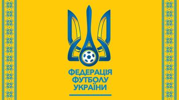 Виконком ФФУ визначив місця проведення матчів збірних України