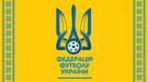 ФФУ виступила з офіційною заявою з приводу кубків Ліги чемпіонів