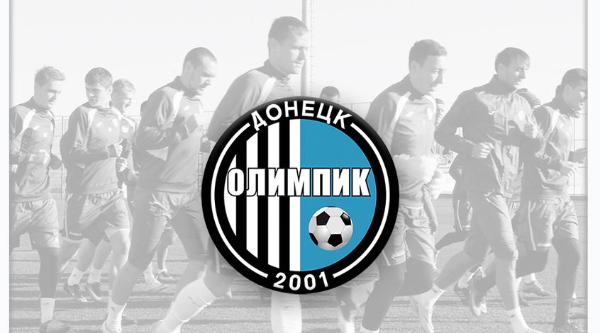 """""""Олимпик"""" не поднимал тему строительства стадиона для клуба"""