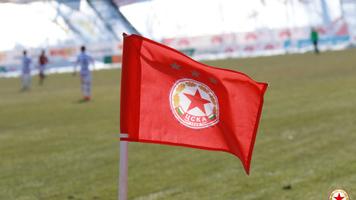 УЕФА отказал софийскому ЦСКА в участии в Лиге Европы, не признав новый клуб преемником старого