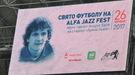 Во Львове состоялся турнир Памяти Андрея Баля (+ Фото)