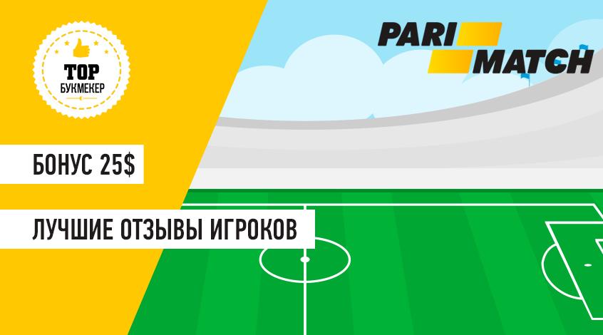 Онлайн ставки на спорт в казахстане ставки на спорт яндекс деньги