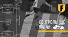 "Товарищеский матч. ""Шахтер"" (Караганда, Казахстан) - ""Заря"". Прямая трансляция"