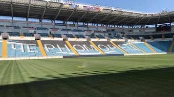 Розпочато продаж квитків у динамівський фан-сектор на матч за Суперкубок України