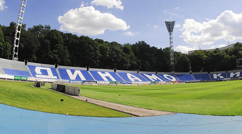 """Стадион """"Динамо"""" готов к старту сезона"""