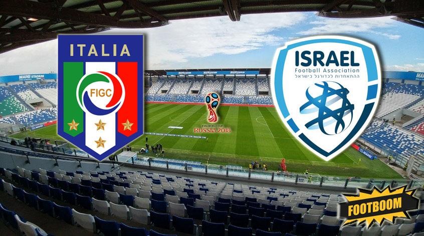 Италия - Израиль. Анонс и прогноз матча