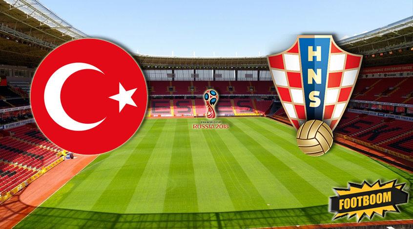 Турция - Хорватия. Анонс и прогноз матча