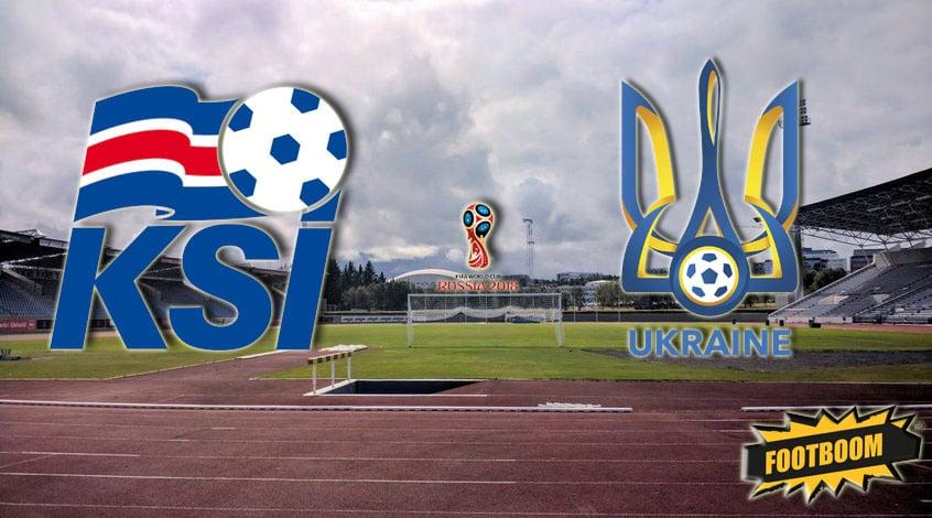 Исландия - Украина 2:0. Приземление