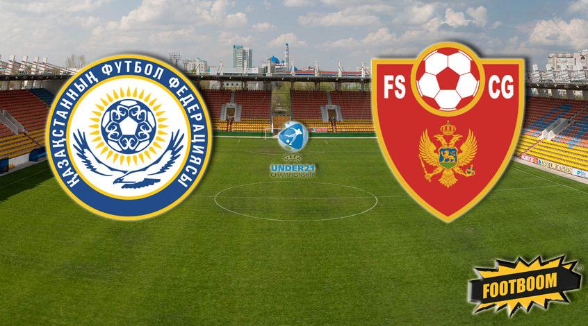 Казахстан (U-21) – Черногория (U-21): прямая трансляция