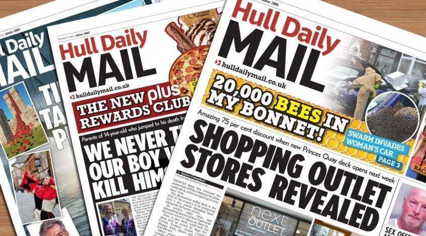 """""""Халл Сити"""" - """"Астон Вилла"""": прогноз Hull Daily Mail"""