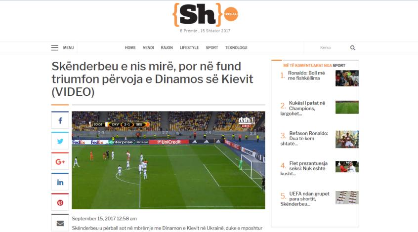 """""""Динамо"""" - """"Скендербеу"""": обзор албанских СМИ"""