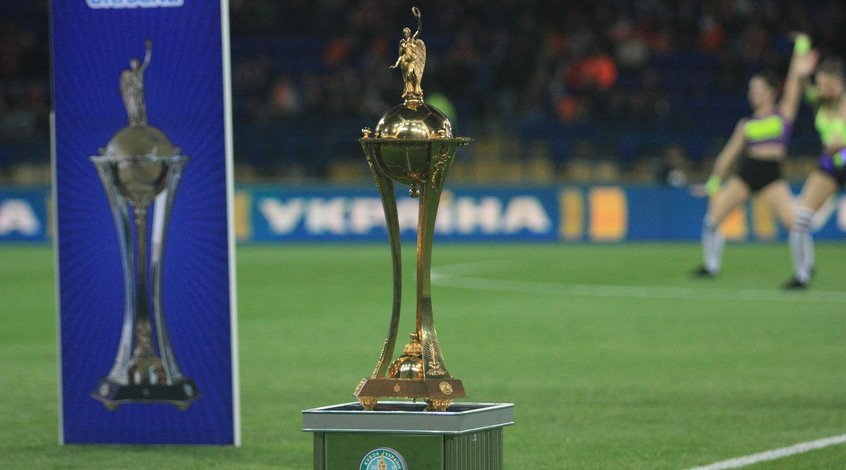 Таблица Кубка Украины 2018-2019 в формате MS Excel