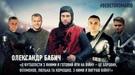 Олександр Бабич розповів з ким із футболістів готовий йти на війну (Відео)
