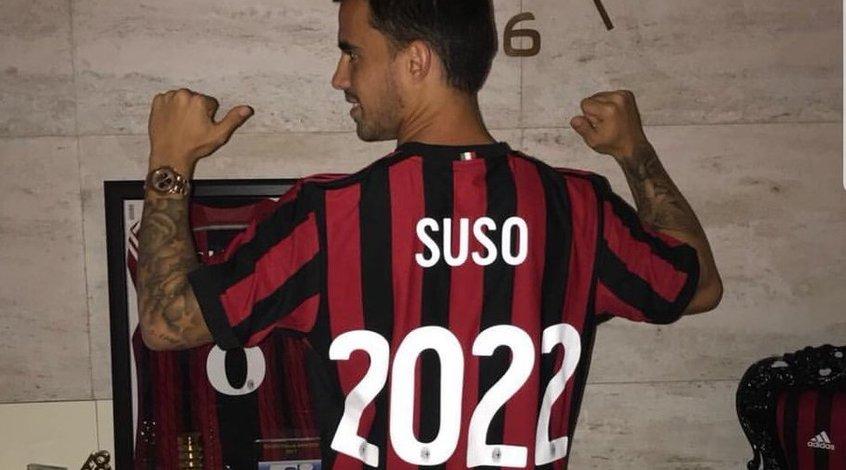 """Милан"": Сусо продлил контракт, Кутроне - обновил соглашение"
