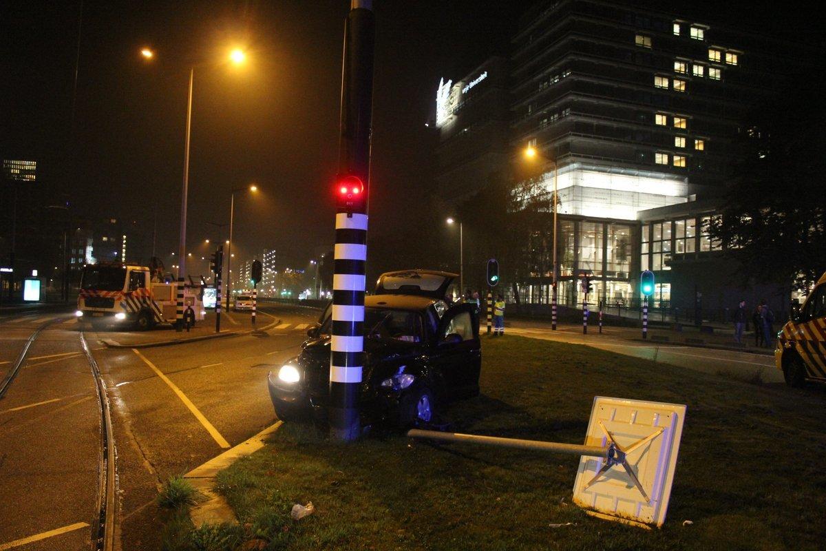 Агуэро получил повреждения в результате аварии в Амстердаме (Фото) - изображение 1