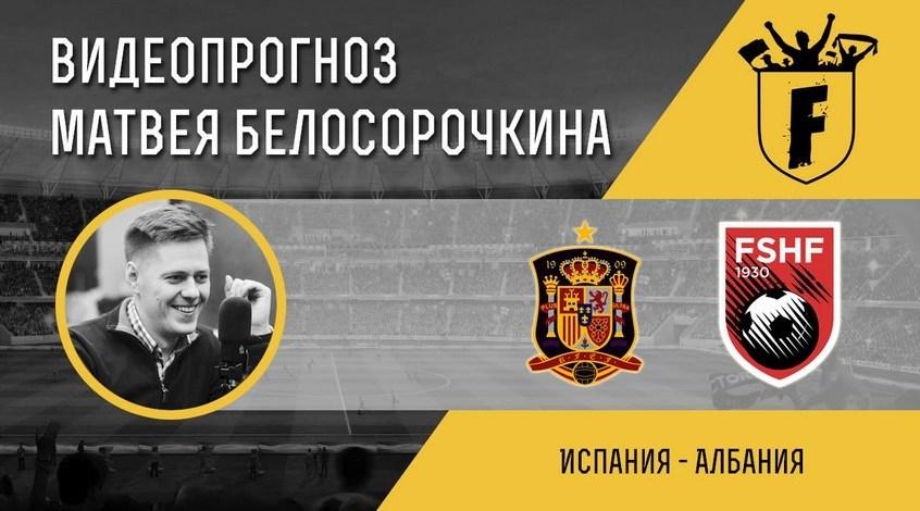 Сборная Испании завоевала путёвку начемпионат мира в РФ