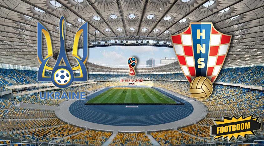 Читатели FootBoom ставят на победу сборной Украины в матче против хорватов