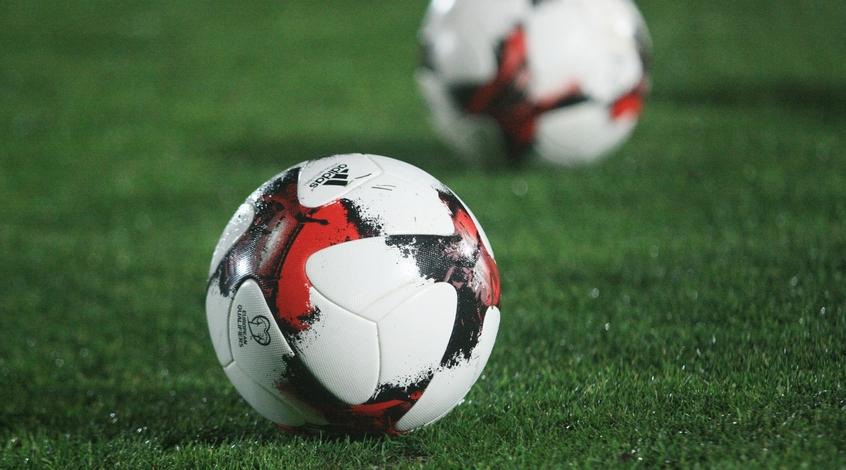 Товарищеский матч. Турция - Босния и Герцеговина 0:0