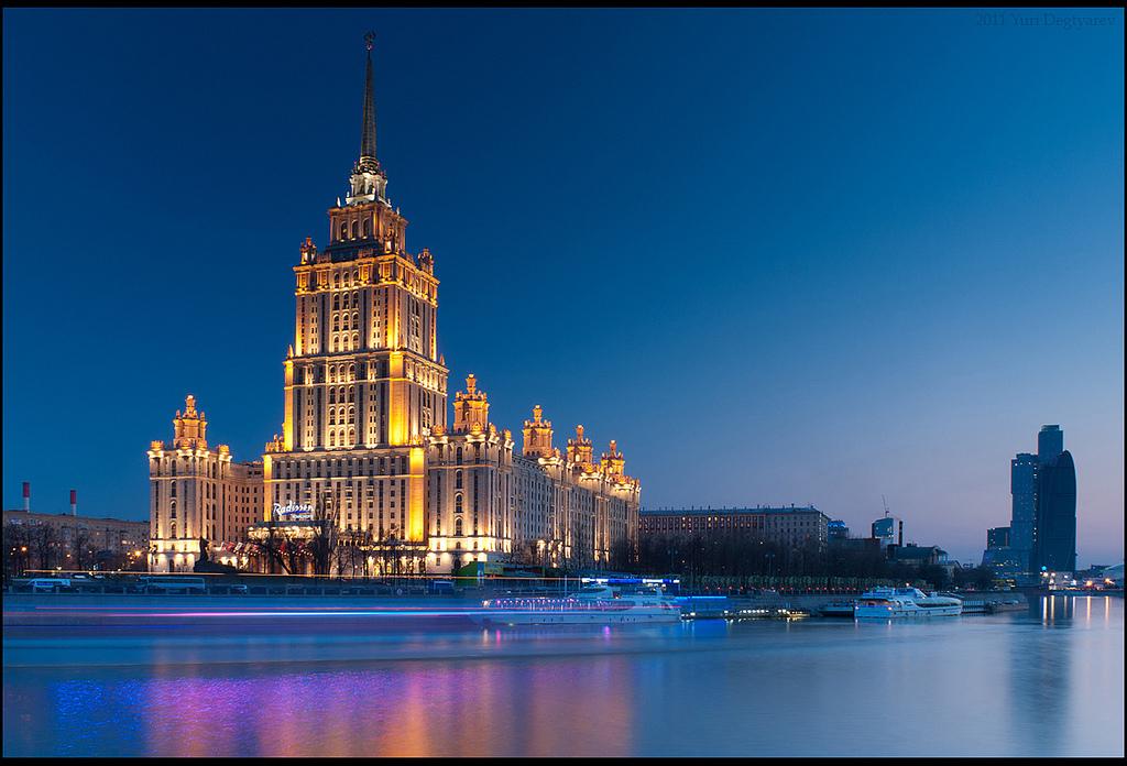 """Штаб-квартира ФИФА во время чемпионата мира будет находиться в Москве в гостинице """"Украина"""" - изображение 1"""