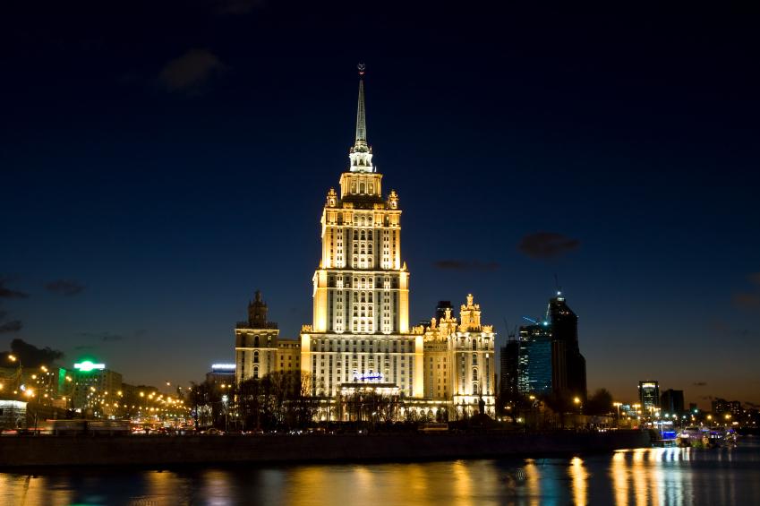 """Штаб-квартира ФИФА во время чемпионата мира будет находиться в Москве в гостинице """"Украина"""" - изображение 2"""