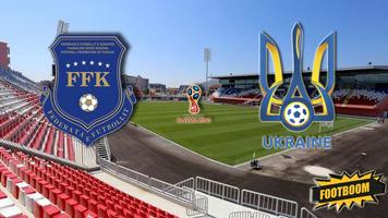 Прогноз матча Косово - Украина от Юрия Вирта